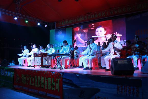 音乐合奏《花儿与少年》-湖南第四届农民工春晚选拔赛邵东开赛