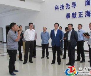 刘事青率邵阳代表团赴永州江华考察交流经验深化合作