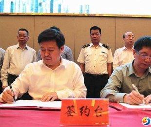 邵阳市与省机场管理集团签署邵阳武冈机场委托管理协议