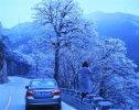 老山界冰冻景观最迷人