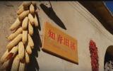 窑洞灯光,是这个村庄最温暖的符号