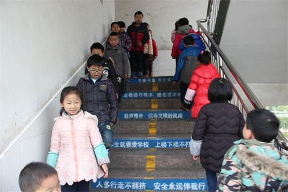 图为两市二完小上下楼梯靠右行的行为规范教育温馨标语_看图王.jpg