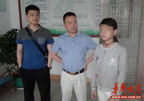 被拐骗儿童施某某已被广东省惠东县公安局接回.jpg