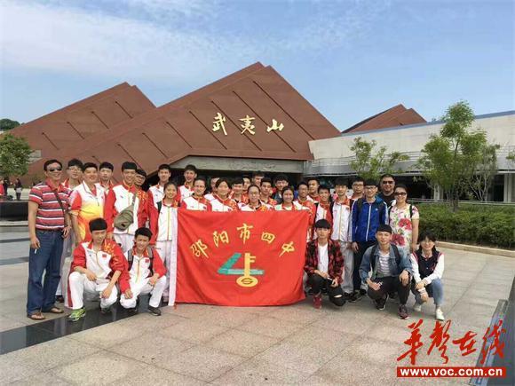 邵阳市四中获全国中学生跆拳道联赛总决赛入场券图片