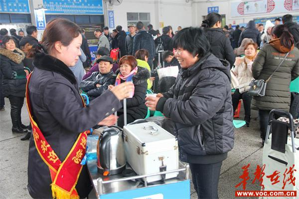 温暖旅客回家路――邵阳汽车南站春运见闻